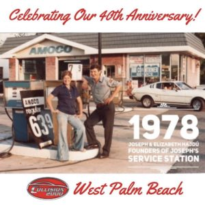 40 Year Anniversary! Where it All Began!